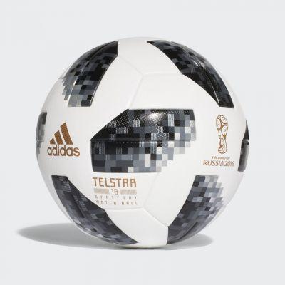 MÍČ ADIDAS FIFA WORLD CUP OFFICIAL MATCH