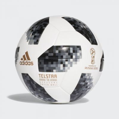MÍČ ADIDAS FIFA WORLD CUP OFFICIAL MATCH