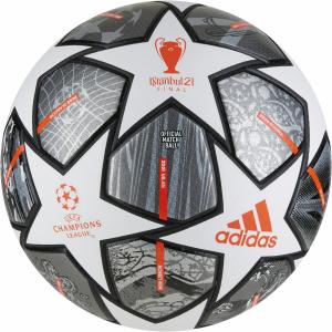 Fotbalový míč ADIDAS Finale 21 Pro sada 3 ks